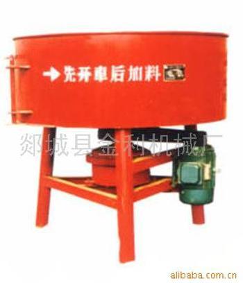 供应立式搅拌机 混凝土搅拌机图片