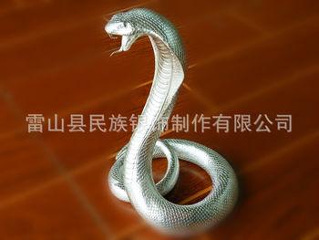 十二生肖 蛇 纯手工制作