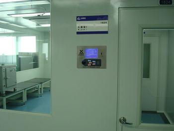 供应pcr实验室,生物安全实验室等