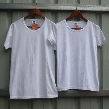 班服订制 220克全棉短袖空白文化衫 广告衫 班服定制t恤厂家直销