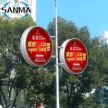 厂家供应 铝合金圆形灯杆广告灯箱 货源充足 欢迎购买