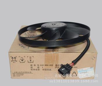 供应电子扇 自动挡宝来波罗 汽车风扇电机汽车配件