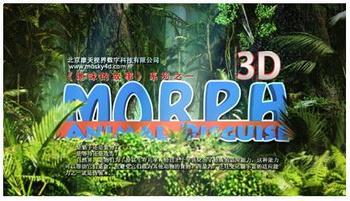 v电影4d电影《变形记》4d影院变形记电影电影的西瓜无法下载图片