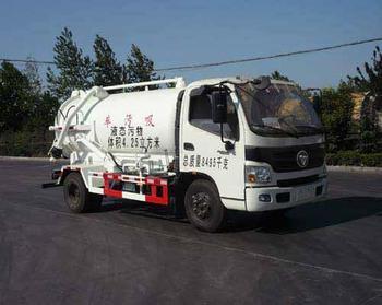 供应环卫洒水车,垃圾车,三轮吸污车,产品种类多,使用快捷方便.图片