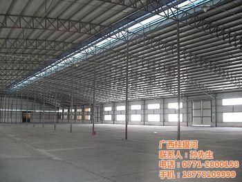 广西桂银河(图)|钢结构厂房|钢结构