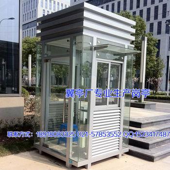 银色方形钢结构岗亭_2*2*3.2m方形保安岗亭厂家款式丰富价格优惠