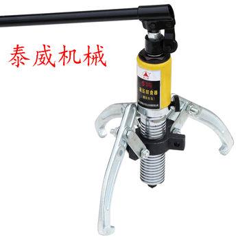 整体式 分体式 液压拉马 拨盘器 三爪拉马 两爪拉马 5-100t可选图片