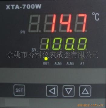 温控仪表_xmta-7000调节仪 温控仪表 温控表 智能调节仪