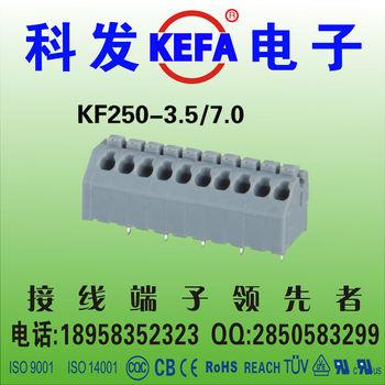 """产品型号:KF250-3.5/7.0 间距:3.5/7.0mm;极数:1P-xxP;额定电压/电流:400V/ 关键词:免螺丝接线端子 商务联盟工厂 慈溪市佳航连接器厂 为您提供 """"批发 免螺丝 替代万可 弹簧式PCB接线端子 KF250-3.5/7.0"""" 的详细商品价格、商品图片等商品介绍信息,您可以直接联系工厂获取 """"批发 免螺丝 替代万可 弹簧式PCB接线端子 KF250-3."""