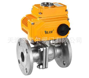 厂家生产 智能电动o型调节切断阀hs4510dn100 价格优惠图片