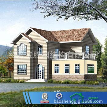 钢结构房屋(集成住宅)