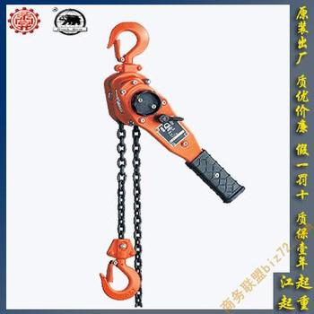 供应台湾黑熊yl型链条式手扳葫芦 江起一级代理