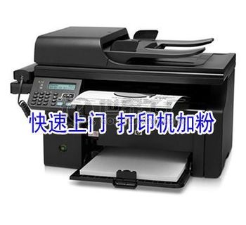 深圳福永和平打印机维修 兄弟一体机维修 打印机租赁