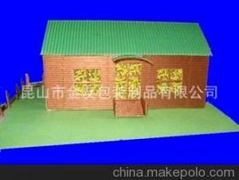 儿童手工制作料包-diy纸房子
