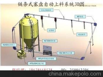 猪场自动供料_猪场供料系统/赛盘供料_河南河顺自动化设备有限公司