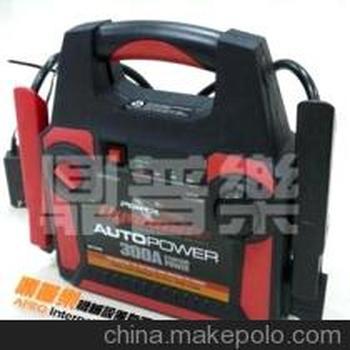 便携汽车启动器和后备电源(300安启动电流)