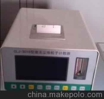 clj-3016液晶屏尘埃粒子落尘测试仪/大屏幕落尘仪