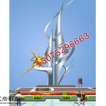 商务联盟 商品市场 钢铁 供应不锈钢雕塑  价   格 面议 商品行业