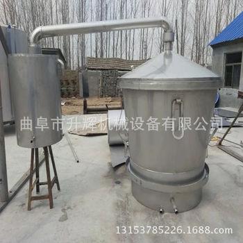 供应旬邑县白钢酿酒设备 家用小型白酒烧酒器 烤酒设备