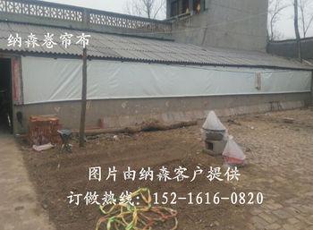 温氏猪棚结构图片