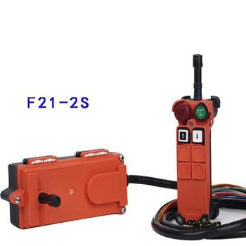 商务联盟 商品市场 安全,防护 禹鼎天车遥控器,天车遥控器价格,f21-2s