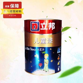 现货供应立邦漆立邦儿童漆小子5l室内墙乳胶漆彩色涂料水性家装环保