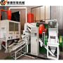绿捷干式铜米机环保工艺技术评测