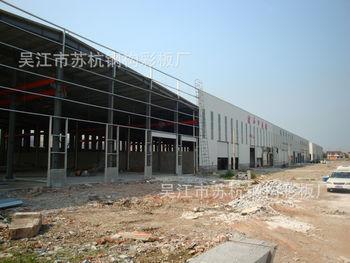 厂家设计,建造30米跨度优质钢结构厂房
