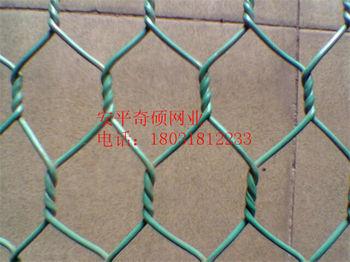 铁丝网制作 铁丝编制网价格 六边形铁丝网《厂家现货》
