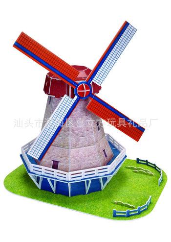 历史文物手工制作风车