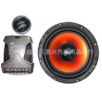 【供应】发烧汽车音响喇叭套装6.5寸低音扬声器 高音头仔 带分频