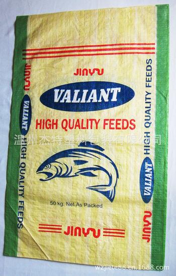 厂家:尿素包装袋,棉纱蛇皮袋.黄豆编织袋,鱼饲料编织袋,棉纱袋