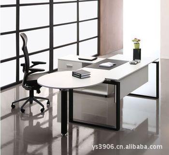 供应板式钢木结构带洽谈功能主管桌