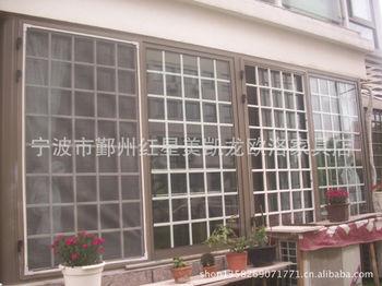 欧式新型防盗门窗 纱窗