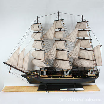 益琪 地中海装饰 80cm木制帆船 船模型 家居摆设 送礼