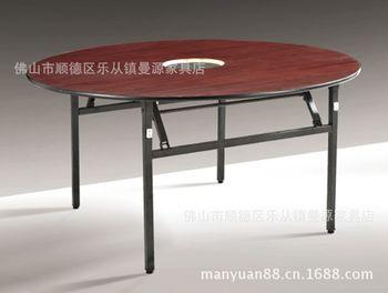 宴会桌 酒店家具 饭店 餐厅 火锅台 桌子 dinning table t106