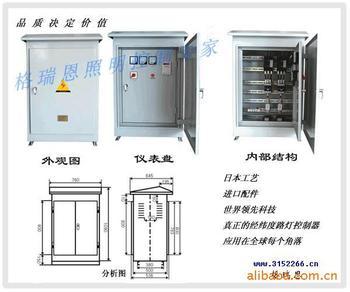 tc98配电柜(全自动经纬度路灯控制箱)
