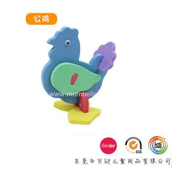 立体拼图 eva3d小动物拼图 卡通拼图diy儿童益智玩具批发