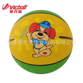 维克波正品三号球儿童橡胶游戏小篮球玩具幼儿园专用拍拍皮球
