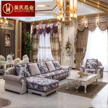 欧式布艺沙发组合 小户型客厅转角懒人沙发 佛山家具