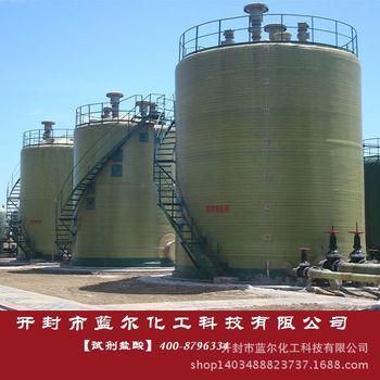 向盛有10ml稀盐酸_河南工业盐酸|除锈盐酸|32%稀盐酸盐酸