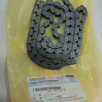 新帕萨特长链条 正品原厂 迈腾正时链条 传动用双节距