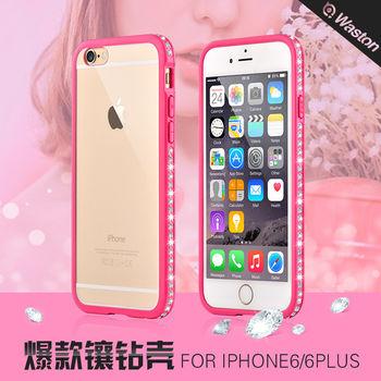 iphone6 plus糖果手机壳 苹果6 5.5寸tpu pc糖果边框镶钻手机壳