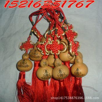 供应挂件葫芦天然手捻工艺葫芦吉祥图案车挂雕刻天然美国葫芦批发