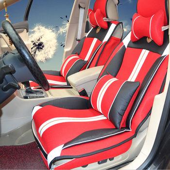 四季新款双鹏3d网格汽车坐垫透气夏季爆款座垫批发