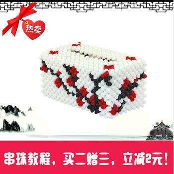 串珠材料包 diy手工 纸巾盒梅花猫成品手工串珠珠子批发促销包邮