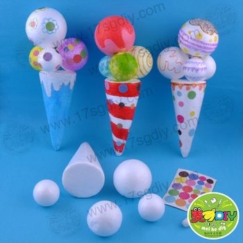 好吃的冰淇淋 幼儿园手工材料批发 儿童礼物 手工diy制作