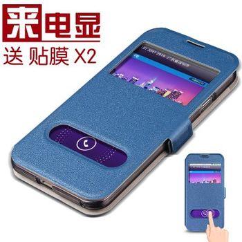 海信e968手机套 海信eg970手机壳 hs-u966手机皮套hs