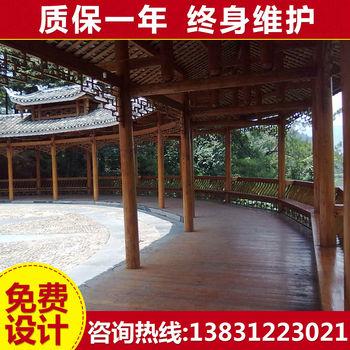 设计定制欧式花架长廊 户外园林景观实木廊架 园艺葡萄架 保修1年