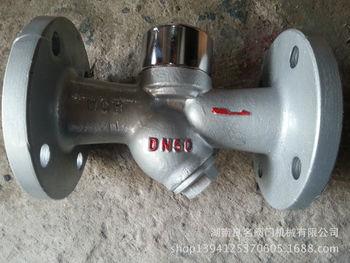 【厂家直销】热动力式蒸汽疏水阀cs49h-25c 圆盘式疏水阀图片